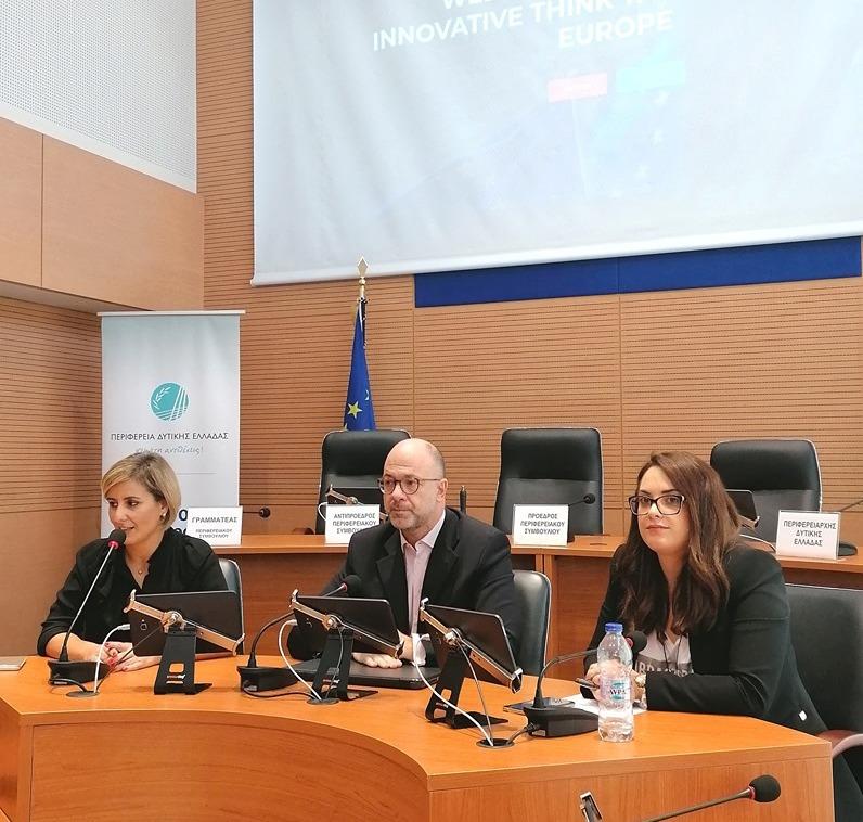 Σε ρόλο ευρωβουλευτή, μαθητές Λυκείων της Πάτρας, στο πλαίσιο της «Προσομοίωσης του Ευρωπαϊκού Κοινοβουλίου», στην αίθουσα του Περιφερειακού Συμβουλίου Δυτικής Ελλάδας