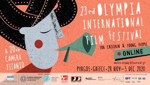 Olympia Festival