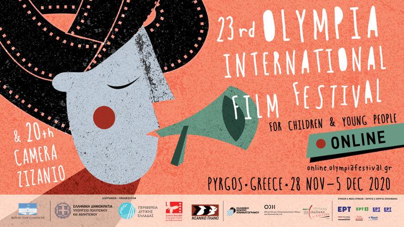 Festival Olympia