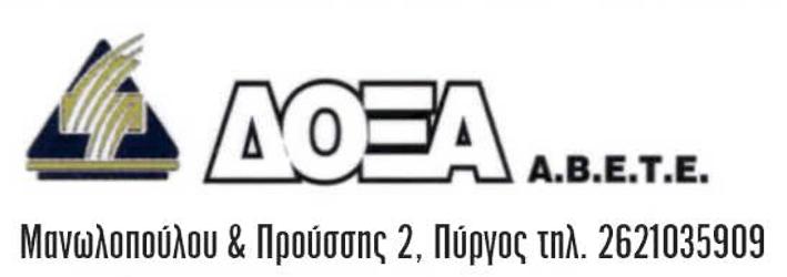 doxa Center Bar h250